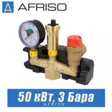 Группа безопасности котла Afriso KSG 50 кВт, 3 Бара