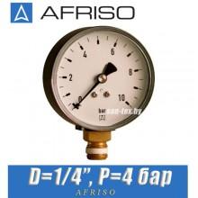 "Манометр Afriso RF 63 512 D1/4"" P=4 bar"