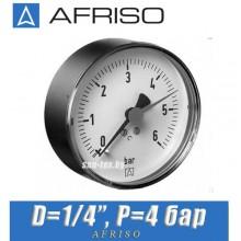 "Манометр Afriso RF 63 537 D1/4"" P=4 bar"