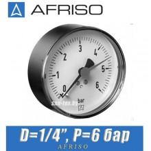 "Манометр Afriso RF 63 538 D1/4"" P=6 bar"