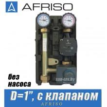 Насосная группа Afriso PrimoTherm-K 180-2 с 3-х ходовым клапаном ProClick (без насоса)