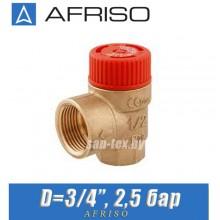"""Предохранительный клапан Afriso MS D3/4"""" 2,5 бар"""
