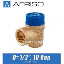 """Предохранительный клапан Afriso MSW D1/2"""" 10 бар"""