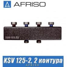 Коллектор Afriso KSV 125-2 (2 насосные группы)