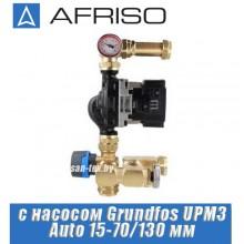Смесительный узел Afriso 90 551 00