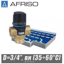 Трехходовой клапан Afriso ATM333 D=3/4'', вн (35÷60°С)
