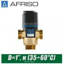 Трехходовой клапан Afriso ATM363 D=1'', н (35÷60°С)
