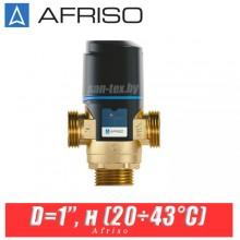 Трехходовой клапан Afriso ATM761 D=1'', н (20÷43°С)