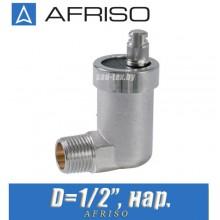 """Воздухоотводчик угловой AFRISO D=1/2"""" Aquastop"""