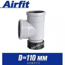 Тройник с восстановителем раструба Airfit D110 мм