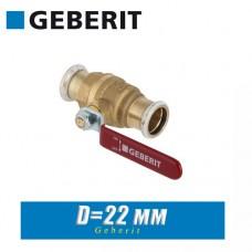 Кран шаровой пресс медный Geberit Mapress D22 мм