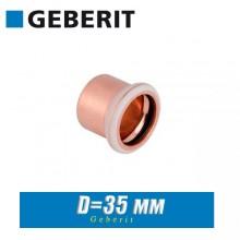 Заглушка пресс медная Geberit Mapress D35 мм