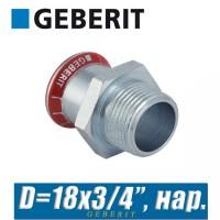 """Муфта пресс оцинкованная Geberit Mapress D=18x3/4"""", нар."""