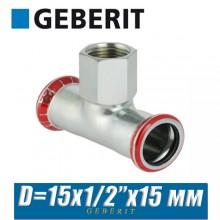 """Тройник пресс оцинкованный Geberit Mapress D15x1/2""""x15 мм, вн."""