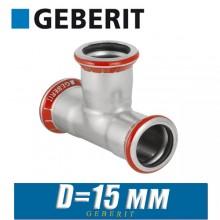 Тройник пресс оцинкованный Geberit Mapress D=15 мм