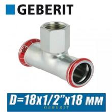 """Тройник пресс оцинкованный Geberit Mapress D18x1/2""""x18 мм, вн."""