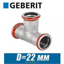 Тройник пресс оцинкованный Geberit Mapress D=22 мм