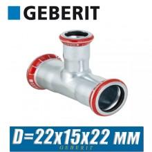 Тройник пресс оцинкованный Geberit Mapress D22x15x22 мм