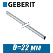 Труба пресс оцинкованная Geberit Mapress D22 мм