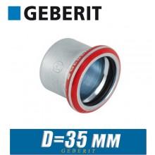 Заглушка пресс оцинкованная Geberit Mapress D35 мм