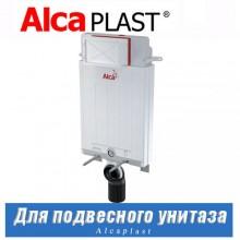 Инсталляция Alcaplast AM100/1000 Alcamodul
