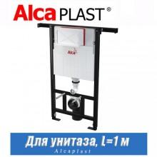 Инсталляция Alcaplast AM102/1000 Jádromodul 1 м