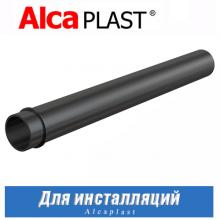 Удлинитель для инсталляции Alcaplast M147