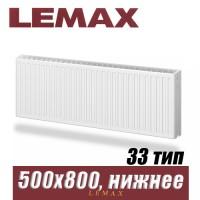 Стальной радиатор Lemax Valve Compact тип 33 500x800 мм
