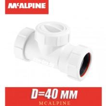 Клапан обратный канализационный McAlpine D=40мм