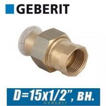 "Американка пресс медная Geberit Mapress D15x1/2"", вн."