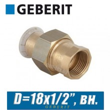 "Американка пресс медная Geberit Mapress D18x1/2"", вн."