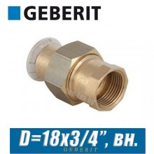 "Американка пресс медная Geberit Mapress D18x3/4"", вн."