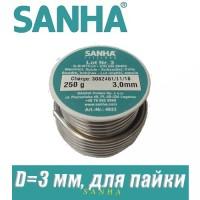 Припой Sanha D=3 мм