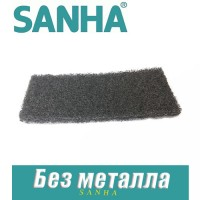 Ветошь затирочная без металла Sanha