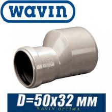 Муфта переходная Wavin Optima D50x32 мм