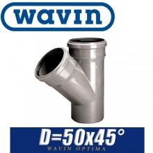 Тройник канализационный Wavin Optima D50x45 град.