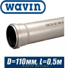 Труба канализационная Wavin Optima D110мм, L0,5м