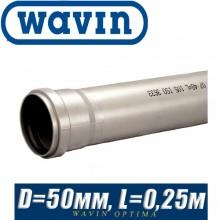 Труба канализационная Wavin Optima D50мм, L0,25м