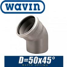Угол канализационный Wavin Optima D50x45 град.