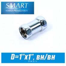 """Комплект прямых американок SMART D1""""x1"""" вн/вн"""