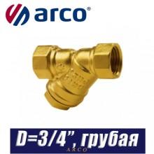 """Фильтр грубой очистки Arco STOP D3/4"""""""