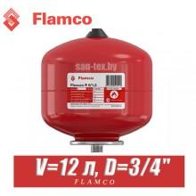 Расширительный бак Flamco FLEXCON 12л