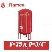 Расширительный бак Flamco FLEXCON 35 л