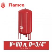 Расширительный бак Flamco FLEXCON 80 л