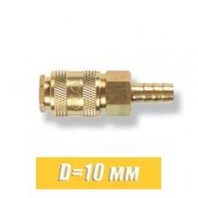 Быстросъем для компрессора под шланг Eco D=10 мм