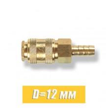Быстросъем для компрессора под шланг Eco D=12 мм