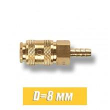 Быстросъем для компрессора под шланг Eco D=8 мм