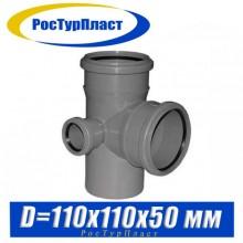Крестовина РосТурПласт D110/50 мм (левая)