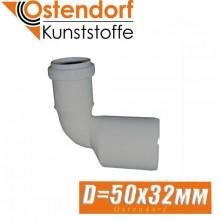 Муфта переходная угловая Ostendorf D50x32 мм