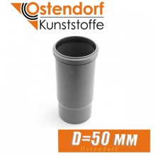 Муфта компенсирующая Ostendorf D50 мм